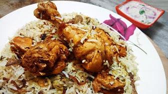 shahi chicken dum biriyani